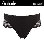 Aubade傾慕M-XL中高腰褲(黑)DA