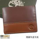 【Timberland】男皮夾 短夾 牛皮夾 多卡夾 大鈔夾 品牌盒裝/雙色-深咖+淺咖