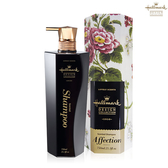 【Hallmark】祕密花園 香水洗髮乳 750mll -感性香水