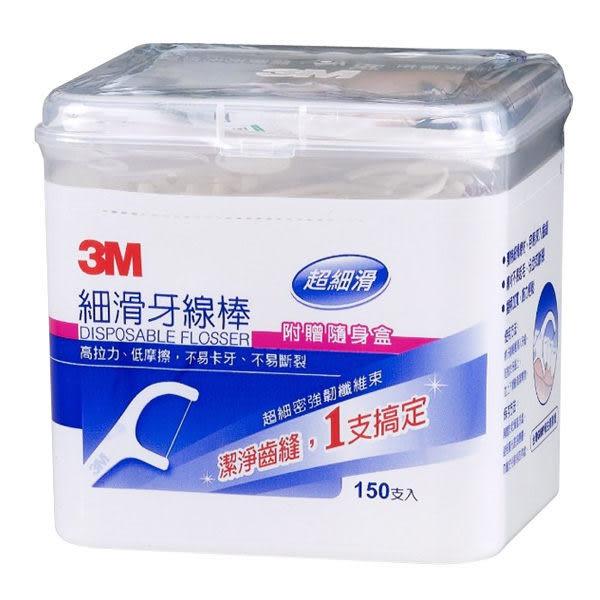 3M 細滑牙線棒DFH4 (150支/24盒)【杏一】
