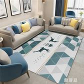 田拼接地毯臥室床尾床邊毯北歐進門防滑客廳家用滿鋪TA5741【雅居屋】
