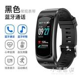 M6可通話智慧手環藍芽耳機二合一多功能運動計步手錶接打電話『小淇嚴選』