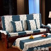 柯美納實木沙發墊帶靠背加厚中式紅木沙發坐墊定做防滑椅墊四季用 NMS小艾新品