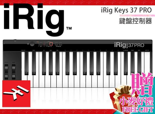 【小麥老師樂器館】iRig keys 37 PRO MIDI鍵盤 37鍵 標準鍵 USB介面 ( PC MAC 適用)