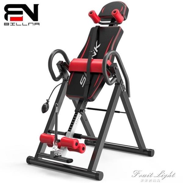大型倒立機神器輔助器家用運動健身器材瑜伽倒立增高凳 果果輕時尚