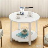 現代簡約小圓桌茶几咖啡桌組裝簡易客廳沙髮邊桌迷你邊幾茶桌 WD