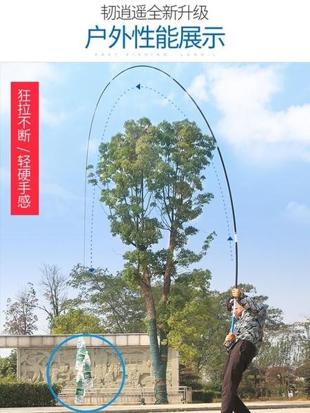杰諾韌逍遙魚竿手竿超輕超硬碳素釣魚竿鯉鯽魚竿手桿28調漁具套裝NMS 小明同學
