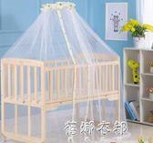 嬰兒床實木嬰兒童初生寶寶bb搖籃床無油漆帶滾輪可推行升降變書桌igo  蓓娜衣都