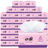 紙巾原木抽紙 整箱家庭裝餐巾紙抽衛生紙家用面巾紙30包