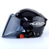 摩托車頭盔 電動車頭盔 電瓶車防護帽 男女通用夏季頭盔 諾曼316   多莉絲旗艦店