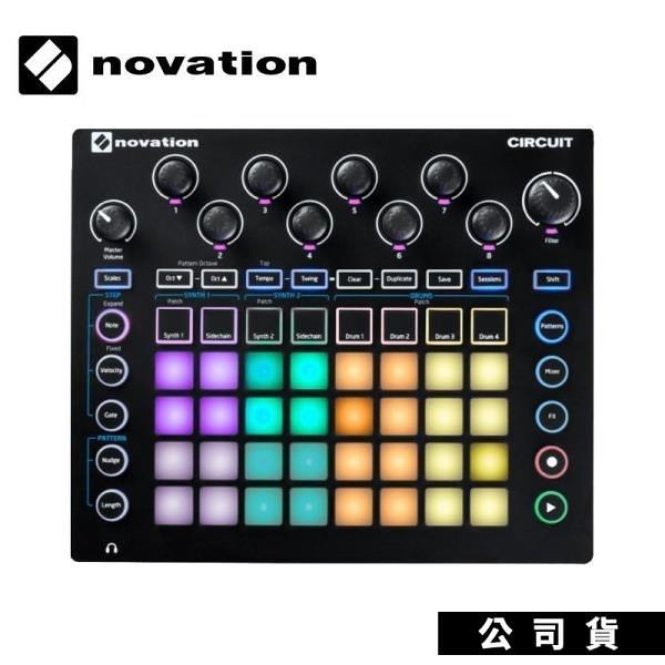 【南紡購物中心】合成器 Novation Circuit MIDI控制器 內建節奏機 鼓機
