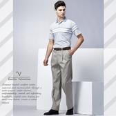【Emilio Valentino】范倫鐵諾質感品味彈性雙摺休閒褲_卡其