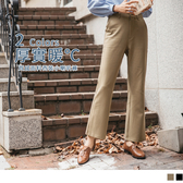 《BA4591》厚面料俐落純色西裝直筒褲 OrangeBear