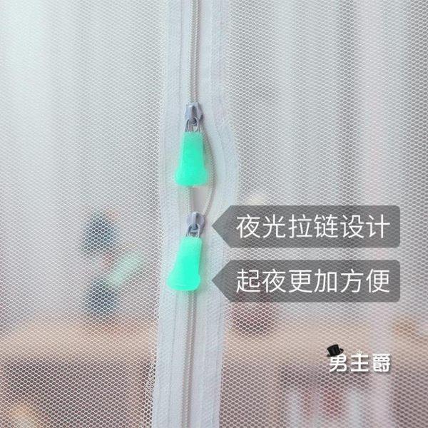 (萬聖節鉅惠)蚊帳睡簾蒙古包蚊帳免安裝1.5m床1.8米家用單人1.2M學生宿舍XW