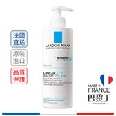理膚寶水 理必佳滋養霜(AP+M) 400ml LA ROCHE-POSAY 2020法國最新升級【巴黎丁】