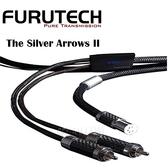 【竹北勝豐群音響】Furutech The Silver Arrows II 純銀唱臂訊號線(  DIN- 碳纖維RCA ) 1.2m