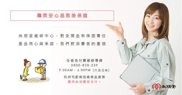 尚朋堂微電腦觸控式電陶爐SR-256F