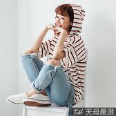 【天母嚴選】雙配色條紋連帽寬鬆厚感棉質上衣(共三色)