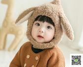 寶寶帽 嬰兒帽子秋冬季保暖毛絨帽男女寶寶帽子6-12-24個月兒童毛線帽子 快樂母嬰
