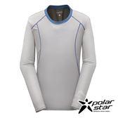 PolarStar 男 竹炭吸排長袖圓領衫『灰』P17211 台灣製造 機能衣│刷毛衣│保暖衣