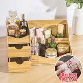 【佶之屋】木質DIY多功能抽屜式收納盒(胡桃)