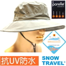 【SNOW TRAVEL】AH-25/ ...