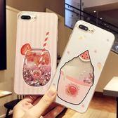 夏日西瓜iPhonex手機殼8plus硅膠全包蘋果7p防摔外殼6s創意流沙女 LR3628【每日三C】