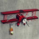 壁掛擺飾-美式飛機立體掛勾居家掛飾擺件用品73a5[時尚巴黎]
