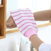 強力去污搓澡巾洗澡手套洗浴用品去角質搓背擦背沐浴刷雙面神器
