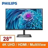 PHILIPS 飛利浦 28型 IPS 4K UHD 低藍光不閃屏 螢幕顯示器 288E2A