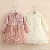 寶寶蕾絲洋裝新款女童童裝兒童旗袍裙子 茱莉亞嚴選