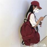後背包新款無印繫列大容量後背包休閒電腦背包男女帆布書包女 春季特賣