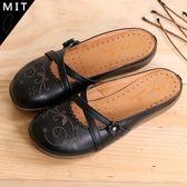 女款 MIT製造手工皮鞋 雕花秀氣全真皮手工前包後空拖鞋 懶人拖鞋 張菲鞋 59鞋廊
