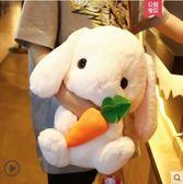 兔子毛絨玩具布娃娃公仔少女心可愛禮物睡覺抱枕女孩小玩偶垂耳兔igo 曼莎時尚