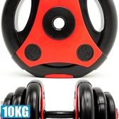 切面10KG手抓孔槓片10公斤槓鈴片啞鈴片.重力設備用品.舉重量訓練.運動健身器材.推薦哪裡買ptt