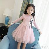 女童洋裝2018春季新款公主裙兒童裙子長袖女寶寶洋氣蓬蓬紗裙潮 莫妮卡小屋
