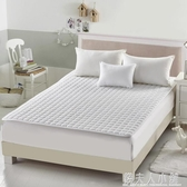 床護墊床褥子薄床墊保潔墊1.5m1.8酒店床上隔髒墊席夢思保護墊ATF 錢夫人