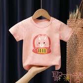 女童短袖t恤寶寶純棉兒童半袖韓版上衣韓版百搭【聚可愛】
