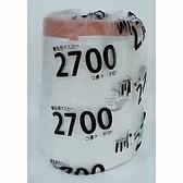 2700 防塵防護膠帶 養生膠帶  油漆、噴漆、烤漆、清潔、大掃除的好幫手 登革熱  【金玉堂文具】
