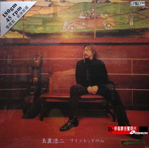 【停看聽音響唱片】【黑膠LP】玉置浩二:酒紅色的心