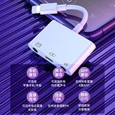 轉換器 蘋果直播一號聲卡轉換器華為type手機通用連麥吃播內外聲卡轉接頭