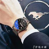 男錶防水手錶男士學生韓版簡約潮流休閒石英時尚非機械錶 伊鞋本鋪