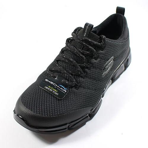 (A2)SKECHERS(男) 運動鞋 AIR-COOLED MEMORY FOAM 記憶棉鞋墊- 52569BBK 黑 [陽光樂活]