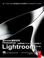二手書博民逛書店《跟Adobe徹底研究Photoshop Lightroom(第