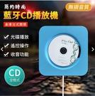 12h快速出貨 英語必備迷你CD播放器/CD隨身聽家用MP3播放器便攜多功能藍芽喇叭