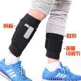 沙袋綁腿跑步負重裝備隱形鋼板可調節沙袋負重綁手鉛塊負重綁腿        瑪奇哈朵