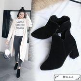 2018秋冬季新款絨面百搭韓版粗跟馬丁靴側拉鏈尖頭短靴女高跟鞋子
