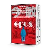 OPUS【城邦讀書花園】