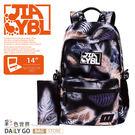 後背包包大容量14吋筆電包韓版防潑水8289-BK