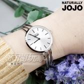 NATURALLY JOJO 完美個人品味 優雅大方 藍寶石玻璃 銀色 女錶 JO96946-80F